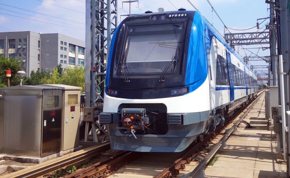 CRRC SIFANG